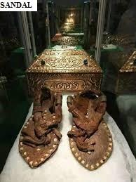 Sandal nabi Muhammad